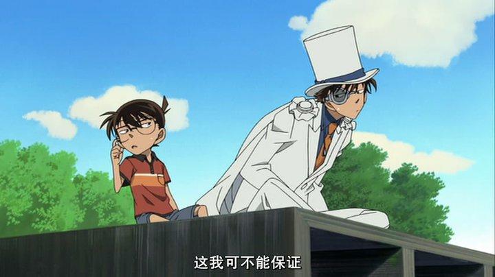 Tung ảnh mừng sinh nhật Kid và Gosho Aoyama [21/6] - Page 2 KenhSinhVien-188594-10150209678223852-4309449-n