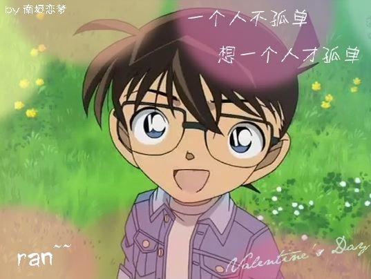 Picture Shinichi / Conan - Page 4 KenhSinhVien-200523-10150215652668852-6015865-n