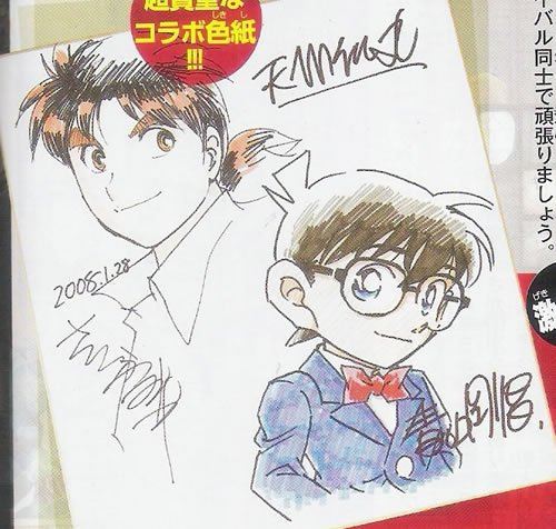 Picture Shinichi / Conan - Page 4 KenhSinhVien-200621-10150207610708852-7064080-n