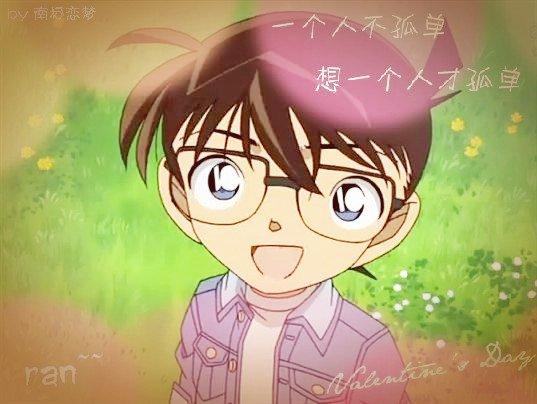 Picture Shinichi / Conan - Page 4 KenhSinhVien-206848-10150255155178852-1384535-n