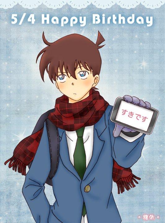 Picture Shinichi / Conan - Page 4 KenhSinhVien-229329-222813794400162-6339952-n