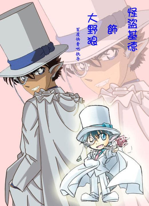 Tung ảnh mừng sinh nhật Kid và Gosho Aoyama [21/6] - Page 2 KenhSinhVien-24156-433376698851-7722994-n