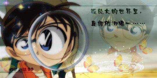 Picture Shinichi / Conan - Page 4 KenhSinhVien-24876-420281668851-3595700-n