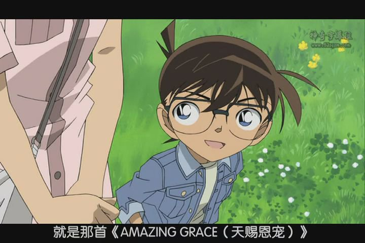 Picture Shinichi / Conan - Page 4 KenhSinhVien-27838-448109258851-5803771-n
