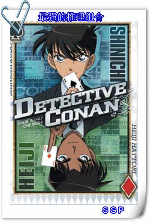 Picture Shinichi / Conan - Page 4 KenhSinhVien-29982-438851253851-2107441-n