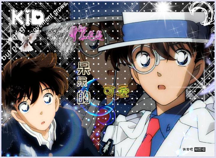 Tung ảnh mừng sinh nhật Kid và Gosho Aoyama [21/6] - Page 2 KenhSinhVien-29982-438884848851-5384538-n