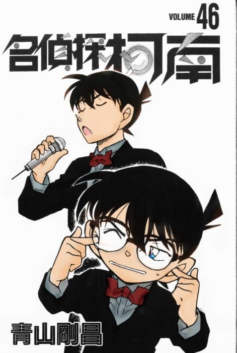 Picture Shinichi / Conan - Page 4 KenhSinhVien-307130-10150420414968852-2818225-n