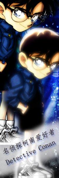 Picture Shinichi / Conan - Page 4 KenhSinhVien-316573-267246743309932-1603087329-n