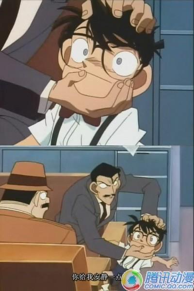 Picture Shinichi / Conan - Page 4 KenhSinhVien-bao-hanh
