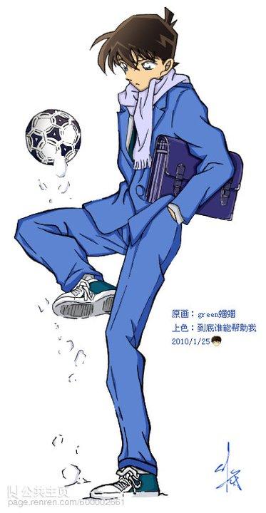 Picture Shinichi / Conan - Page 4 KenhSinhVien-189738-10150212878888852-616037-n