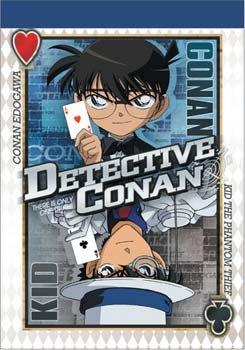 Hình Conan (chôm chôm) - Page 6 KenhSinhVien-229415-10150298846928852-2150347-n