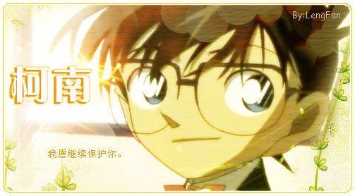 Picture Shinichi / Conan - Page 4 KenhSinhVien-303329-10150735181922918-2094939896-n