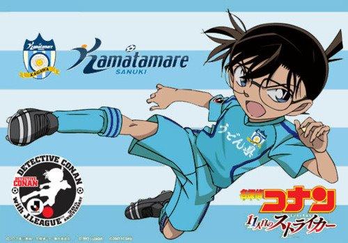 Picture Shinichi / Conan - Page 4 KenhSinhVien-385584-10150621309622918-11423824-n