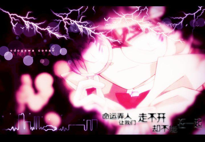 Picture Shinichi / Conan - Page 4 KenhSinhVien-419938-307860725941380-578398359-n