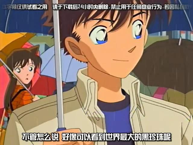 Tung ảnh mừng sinh nhật Kid và Gosho Aoyama [21/6] - Page 3 KenhSinhVien-422998-371924596161039-719295917-n