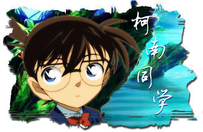 Picture Shinichi / Conan - Page 4 KenhSinhVien-553589-10150911728342918-788582907-n