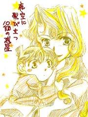 Picture Kudo and Mori (parents) KenhSinhVien-406282-134710236648664-1874405533-a