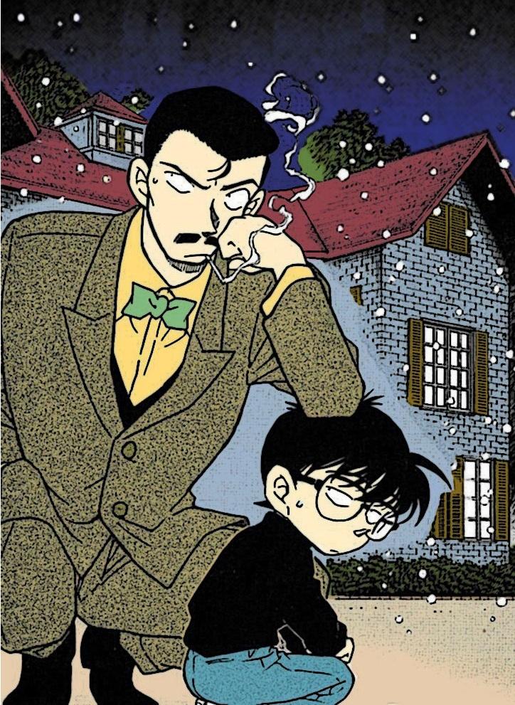 Tô màu Manga Conan  KenhSinhVien-kenhsinhvien-blackstar-125-
