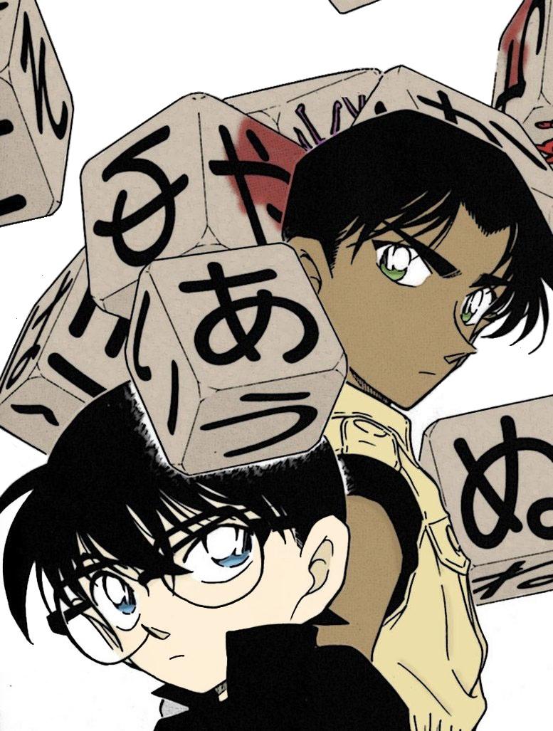 Tô màu Manga Conan  KenhSinhVien-kenhsinhvien-blackstar-173-