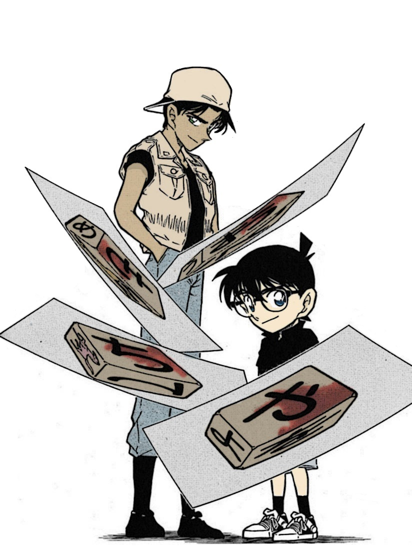 Tô màu Manga Conan  KenhSinhVien-kenhsinhvien-blackstar-175-
