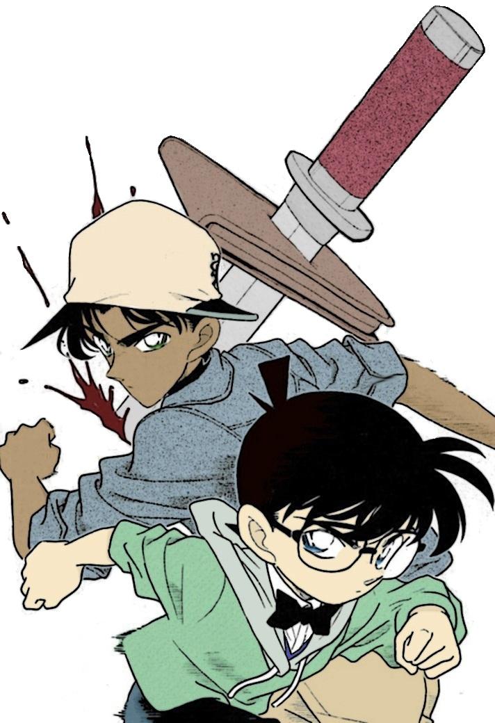 Tô màu Manga Conan  KenhSinhVien-kenhsinhvien-blackstar-70-
