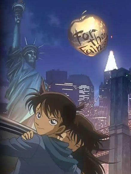 Hình Conan (chôm chôm) - Page 7 KenhSinhVien-199704-10150210549983852-1794235-n