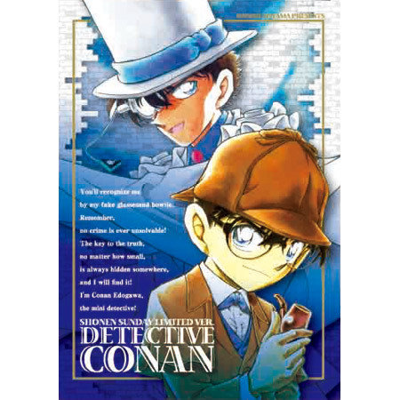 Hình Conan (chôm chôm) - Page 7 KenhSinhVien-23456-424686793851-3552971-n