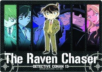Hình Conan (chôm chôm) - Page 7 KenhSinhVien-29982-438854093851-4004511-n