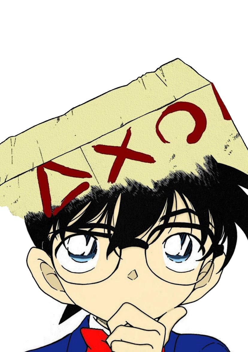 Tô màu Manga Conan  KenhSinhVien-kenhsinhvien-blackstar-102-