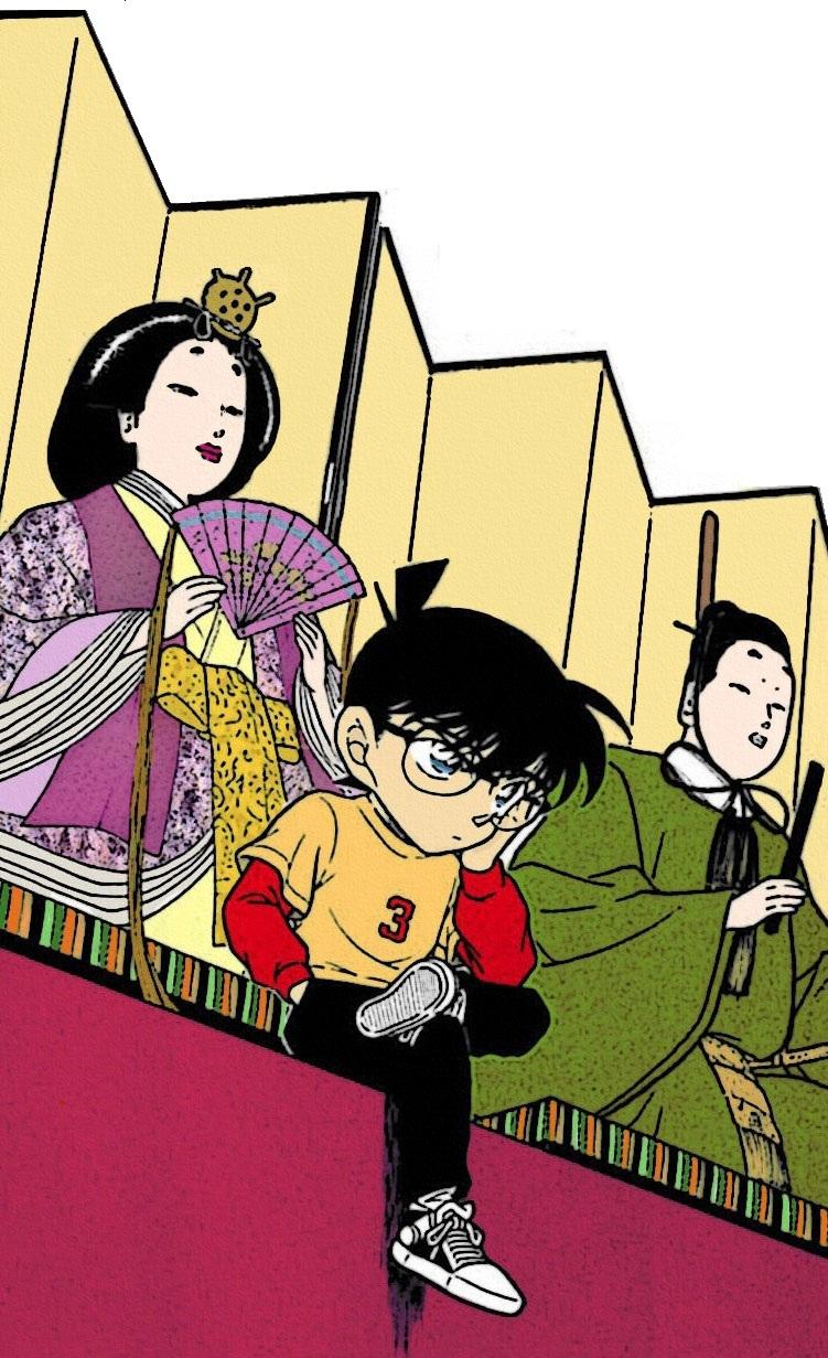 Tô màu Manga Conan  KenhSinhVien-kenhsinhvien-blackstar-134-