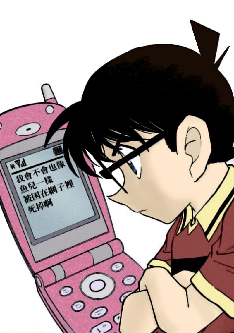 Tô màu Manga Conan  KenhSinhVien-kenhsinhvien-blackstar-163-