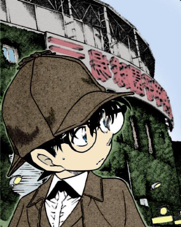 Tô màu Manga Conan  KenhSinhVien-kenhsinhvien-blackstar-258-