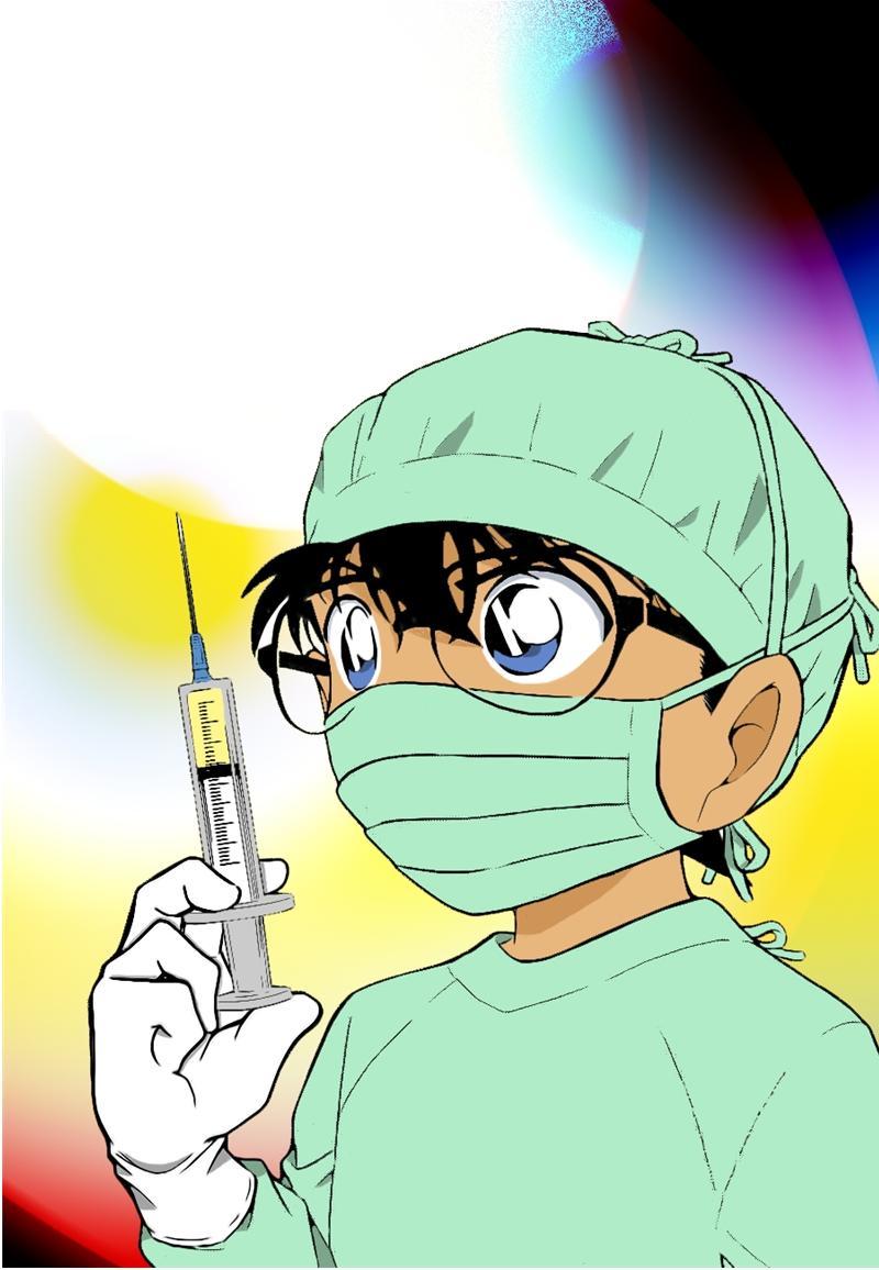 Tô màu Manga Conan  KenhSinhVien-kenhsinhvien-blackstar-32-