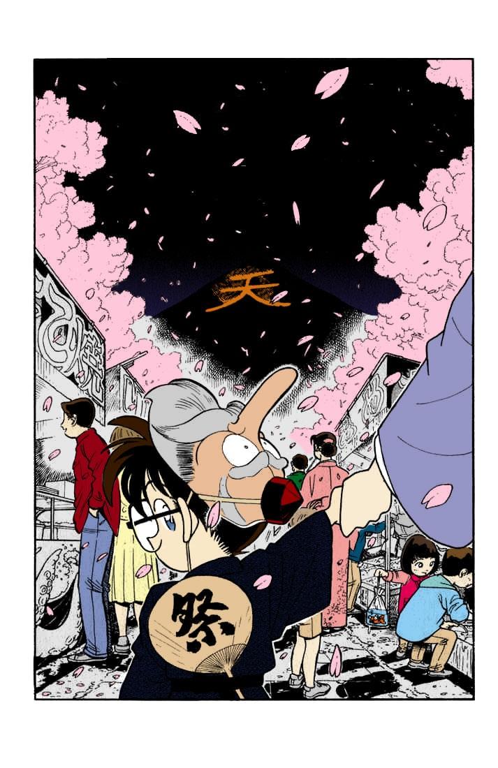 Tô màu Manga Conan  KenhSinhVien-kenhsinhvien-blackstar-426-