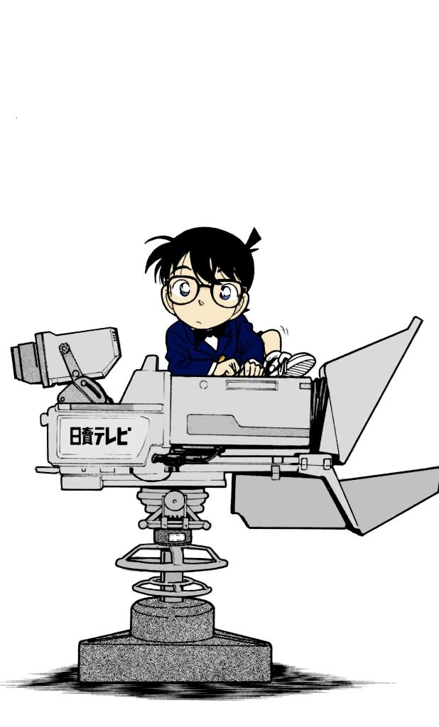 Tô màu Manga Conan  KenhSinhVien-kenhsinhvien-blackstar-450-