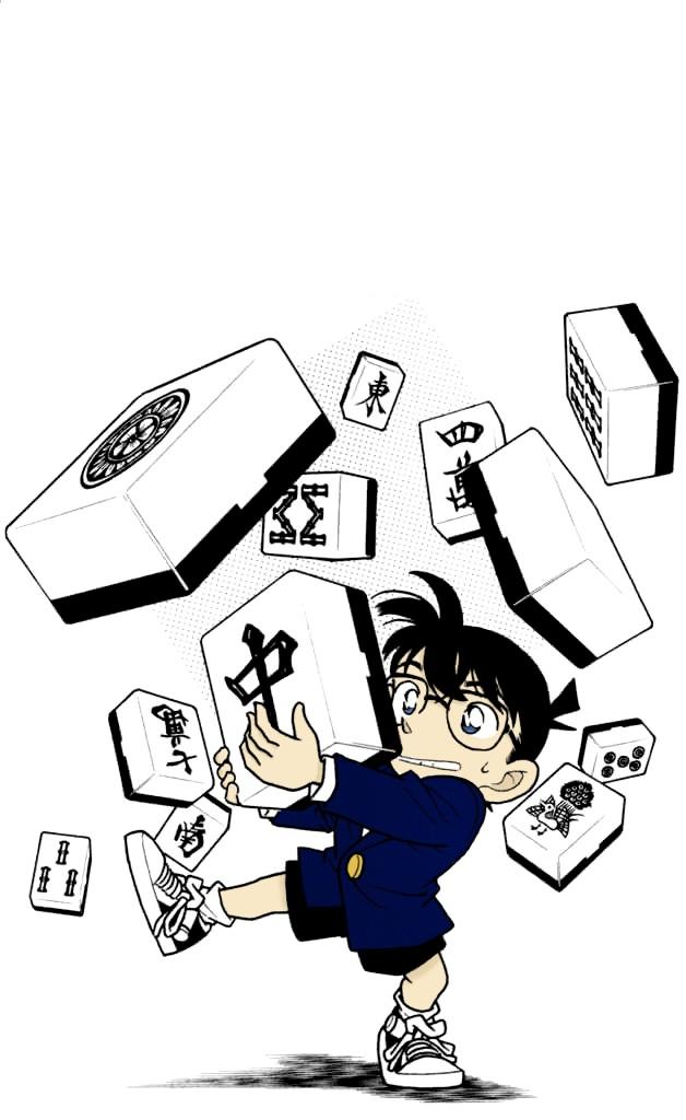 Tô màu Manga Conan  KenhSinhVien-kenhsinhvien-blackstar-478-