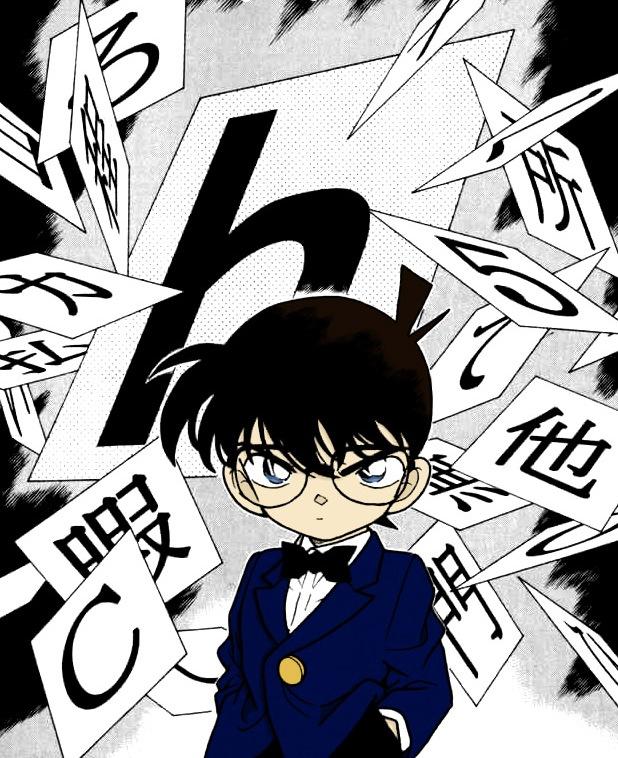 Tô màu Manga Conan  KenhSinhVien-kenhsinhvien-blackstar-504-