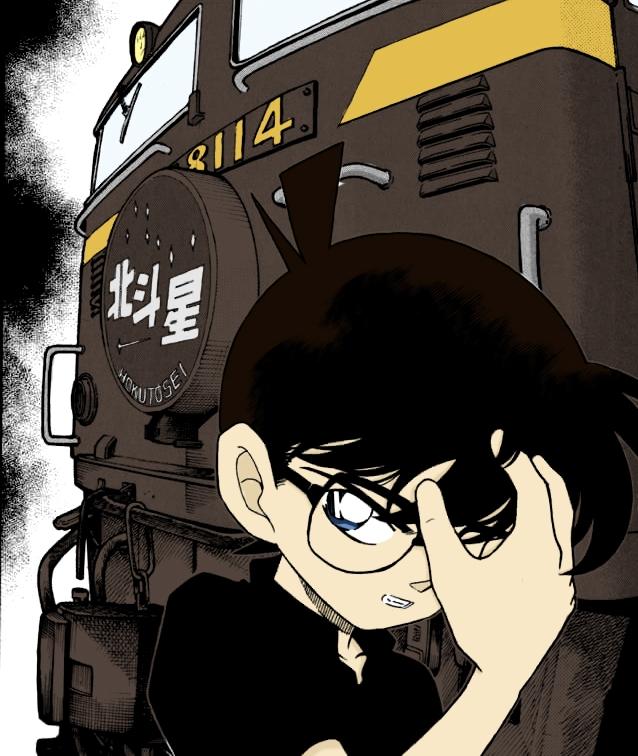 Tô màu Manga Conan  KenhSinhVien-kenhsinhvien-blackstar-521-