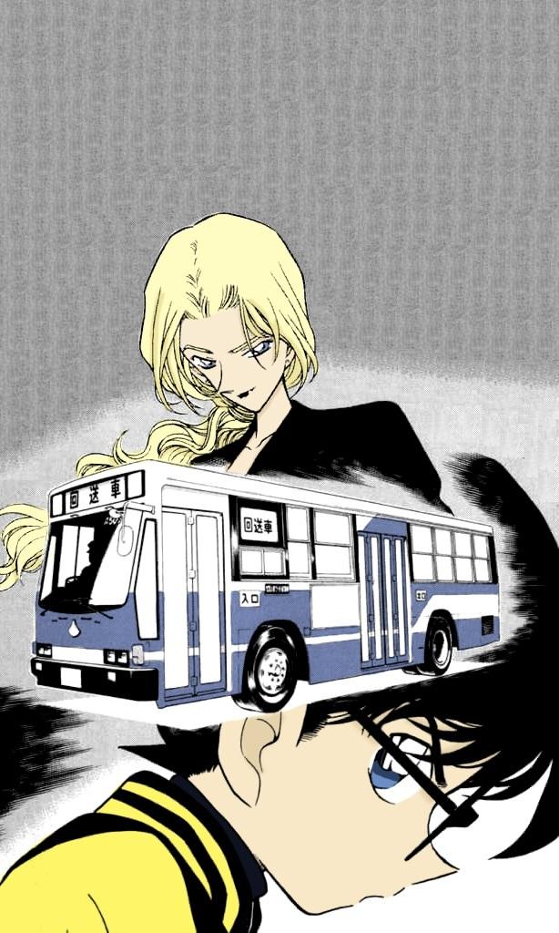 Tô màu Manga Conan  KenhSinhVien-kenhsinhvien-blackstar-559-1-