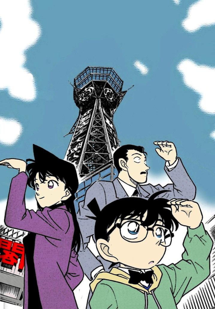 Tô màu Manga Conan  KenhSinhVien-kenhsinhvien-blackstar-69-