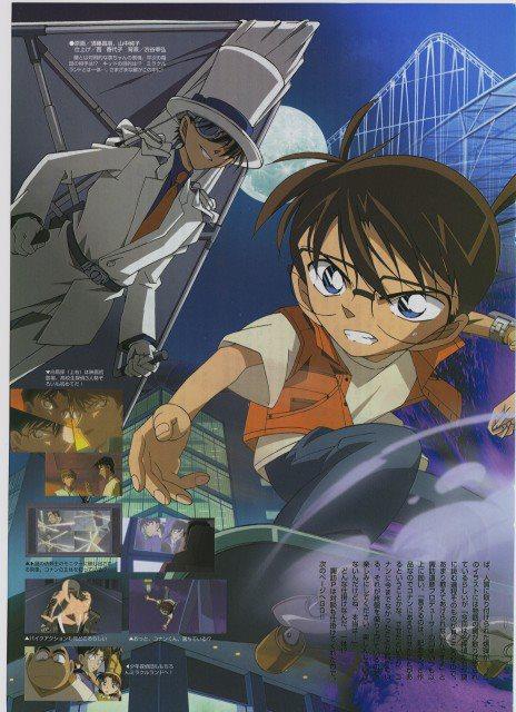 Hình Conan (chôm chôm) - Page 7 KenhSinhVien-309957-320101071402086-179106737-n