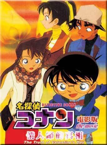 Hình Conan (chôm chôm) - Page 7 KenhSinhVien-199701-10151097177142918-149138024-n
