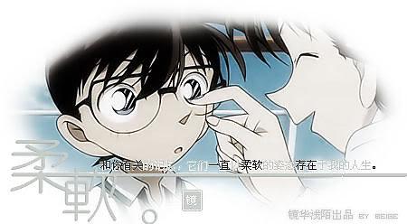 Hình Conan (chôm chôm) KenhSinhVien.Net-132668584461480910-574-574