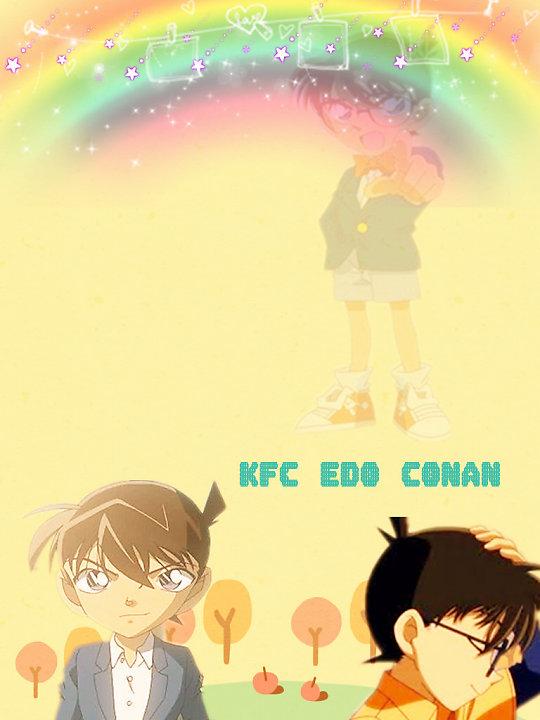 Hình Conan (chôm chôm) KenhSinhVien.Net-1332662014276419024-574-574