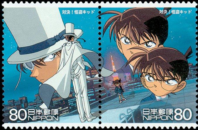 Tung ảnh mừng sinh nhật Kid và Gosho Aoyama [21/6] KenhSinhVien.Net-149887-163104687054755-4451289-n