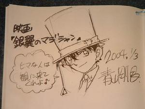 Tung ảnh mừng sinh nhật Kid và Gosho Aoyama [21/6] - Page 2 KenhSinhVien.Net-261241-109037025857513-550149-n