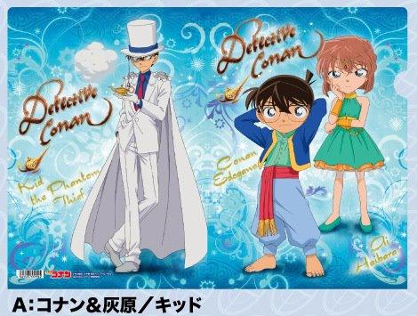Hình Conan (chôm chôm) - Page 3 KenhSinhVien.Net-419969-10150523144702918-1259294957-n