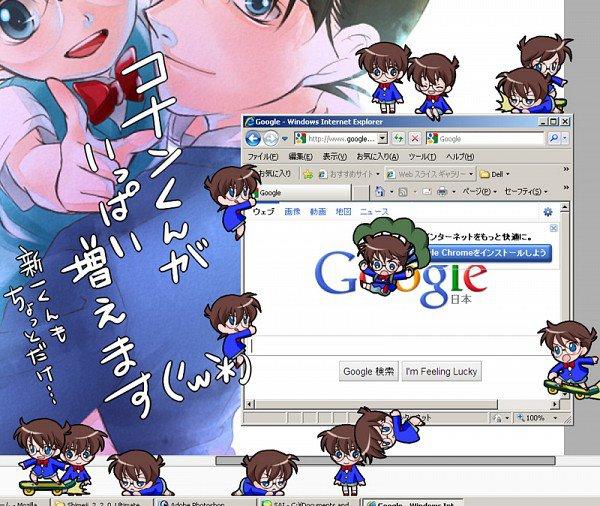 Hình Conan (chôm chôm) - Page 4 KenhSinhVien.Net-376046-10150439682342918-1182196371-n
