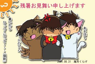 Hình Conan (chôm chôm) - Page 4 KenhSinhVien.Net-377785-10150394662472918-1357519786-n