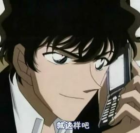 Chùm ảnh BO , Akai , CIA , police Nhật  KenhSinhVien.Net-399171-352559108138208-1067386773-n